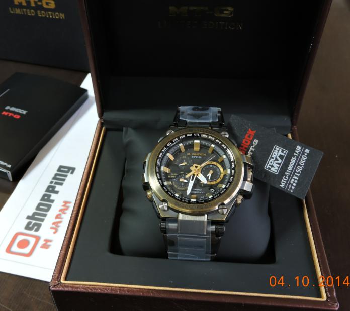 G-Shock MTG-S1000BS-1AJR Basel World Limited-7