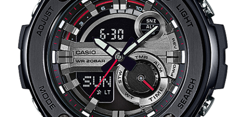 How to set alarm on G-Shock GST-210 / Casio 5475