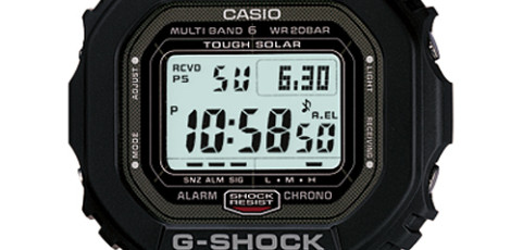How to set alarm on G-Shock GW-5000 / Casio 3159
