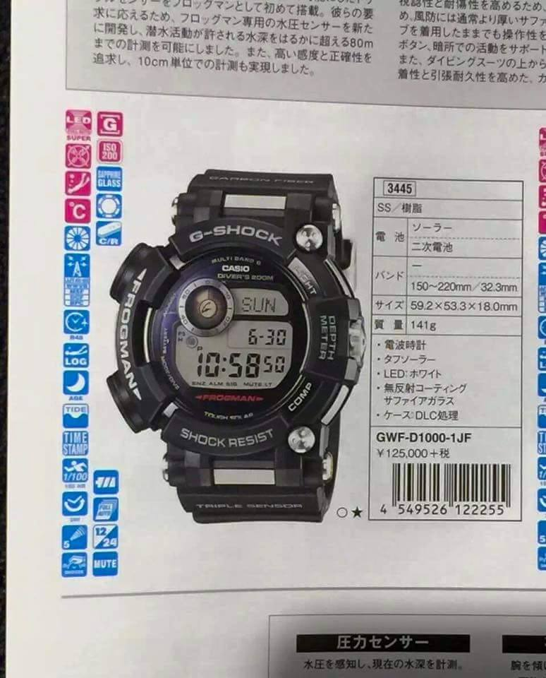 [Live Photos] New G-Shock Frogman GWF-D1000