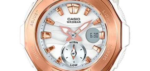 How to set time on Baby-G BGA-220 / Casio 5482