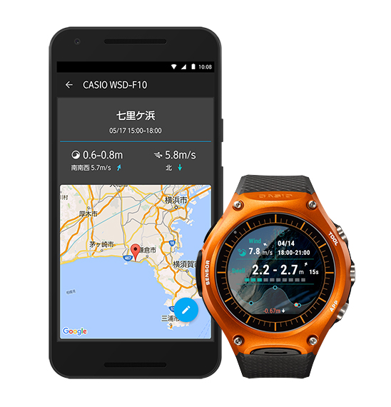 """[Official] Casio Added """"There Nami?"""" app to Smart Outdoor Watch WSD-F10"""