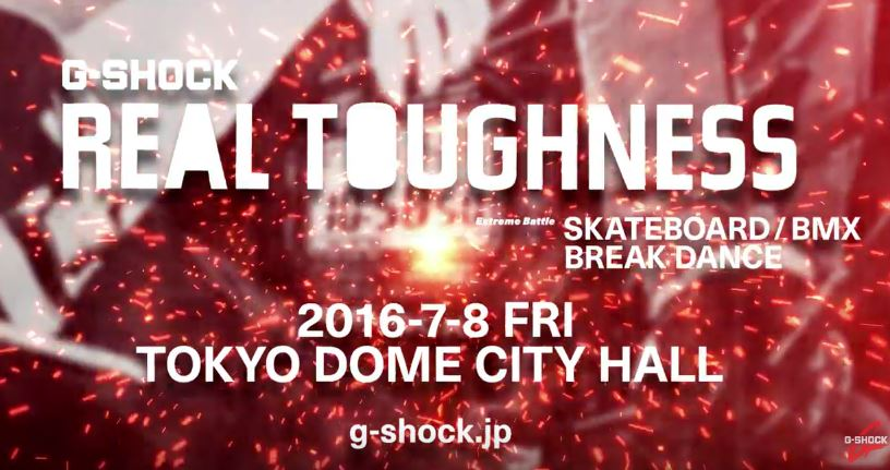 [Video] G-Shock REAL TOUGHNESS 2016 Teaser movie