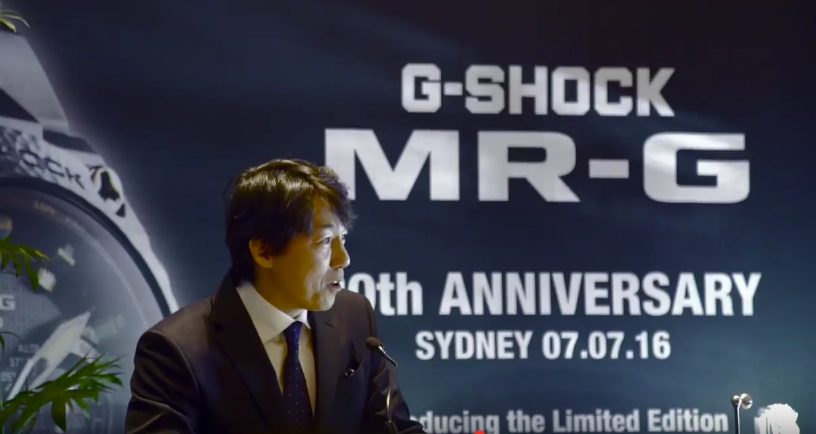 [Video] G-Shock MR-G 20th Anniversary – SYDNEY 07.07.16