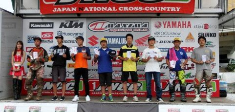 [Live Photos] G-Shock All-Japan cross-country Championships Report
