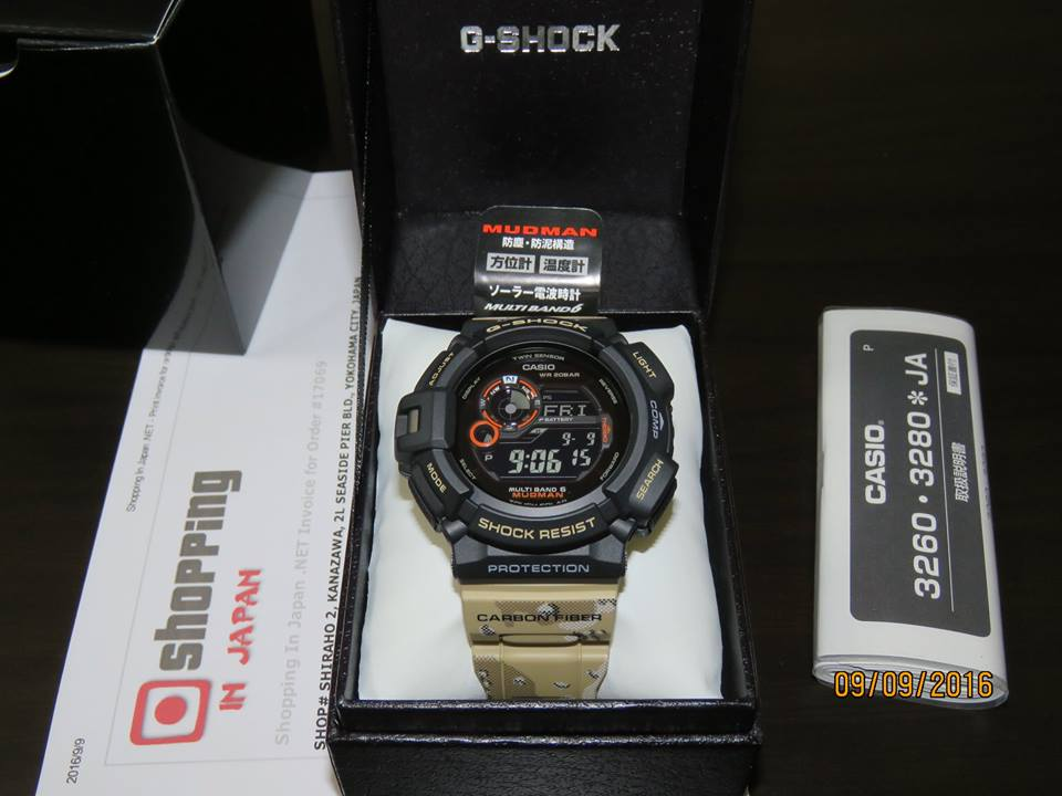 g-shock-mudman-master-in-desert-camouflage-gw-9300dc-1jf-with-carbon-band-7