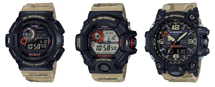 [Official] G-Shock Unveils Master Of G Desert Camouflage Series