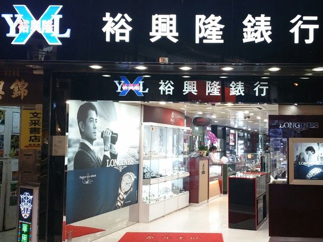 Where To Buy G Shock In Hong Kong List Of Official Watch