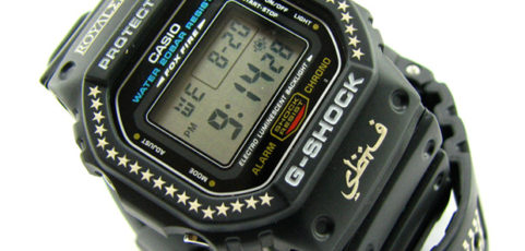 [Limited Series] DW-5600 — G-Shock and SBTG Collaboration