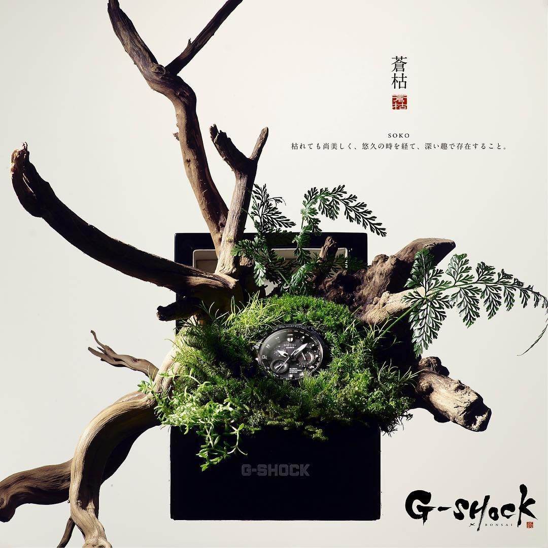 [Live Photos] G-Shock BONSAI MRG-G1000 20th Anniversary Art — SOKO