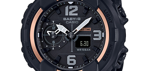 How to set time on Baby-G BGA-230 / Casio 5508