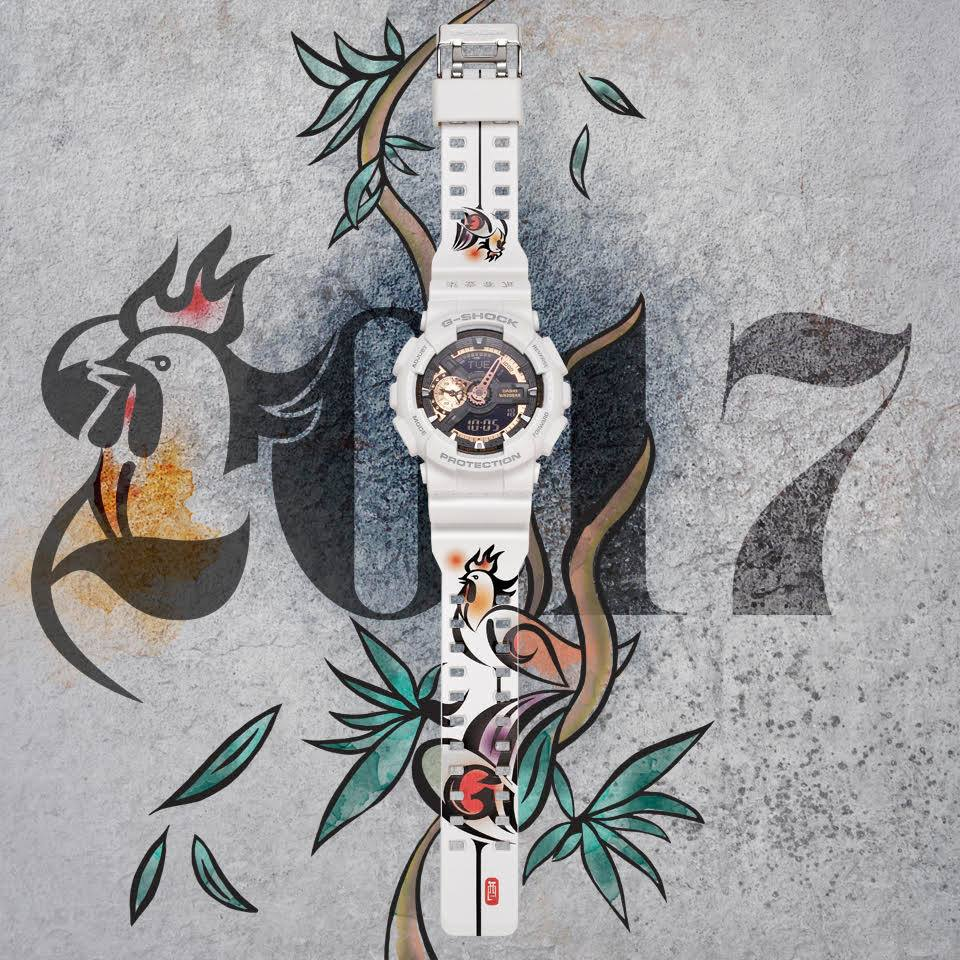 [Live Photos] G-Shock GA-110RG-7CNY17 Chinese Zodiac Edition