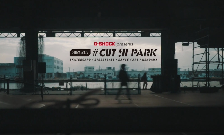 [Video] G-Shock presents NIIGATA CUT IN PARK Event