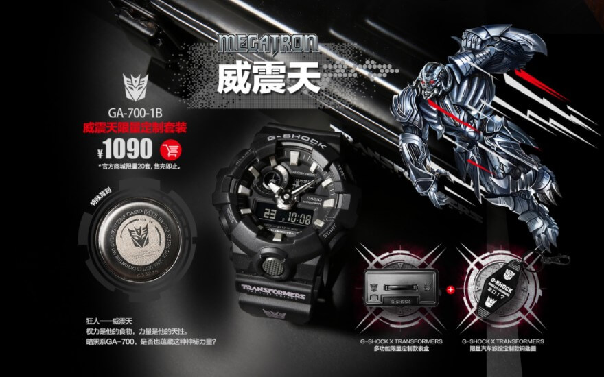 [Live Photos] G-Shock GA-700, GA-110 and GG-1000 x Transformers